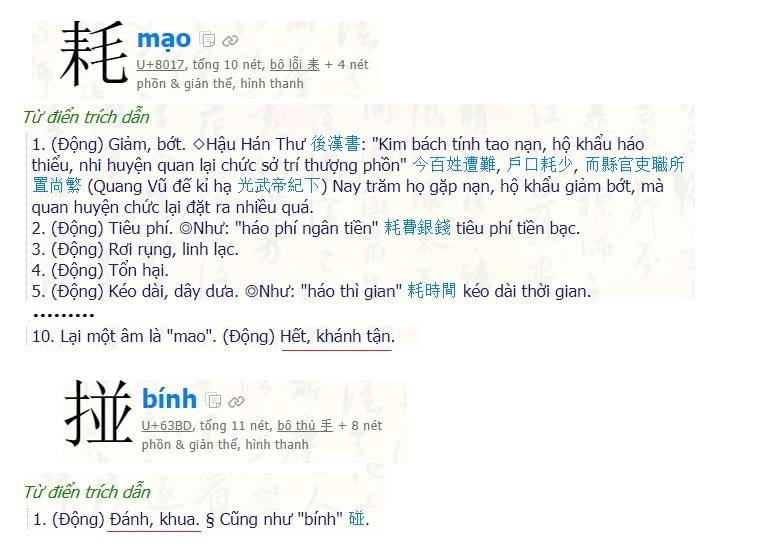 Câu đối NGỰA - Page 99 Mao_bi10
