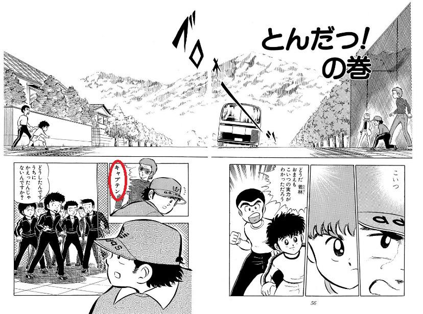 Dudas sobre el anime Prueba10