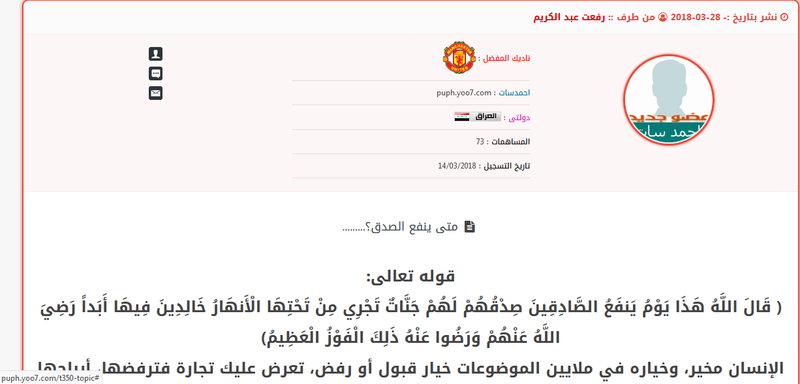 عودت منتدي احمد سات 2018-012