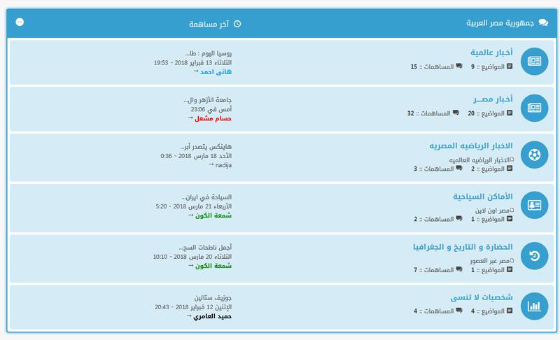 عودت منتدي احمد سات 2018-013