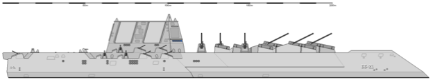 Marine Impériale Navire13