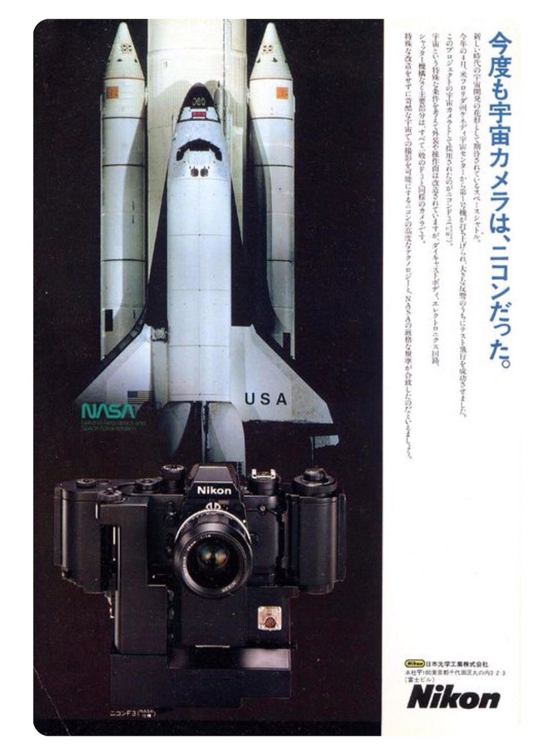 The Nikon Con & The Fish Eye Lens Unname12