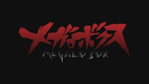 Megalo Box [13/13] [1080p][MKV][x264][Mega] Megalo13