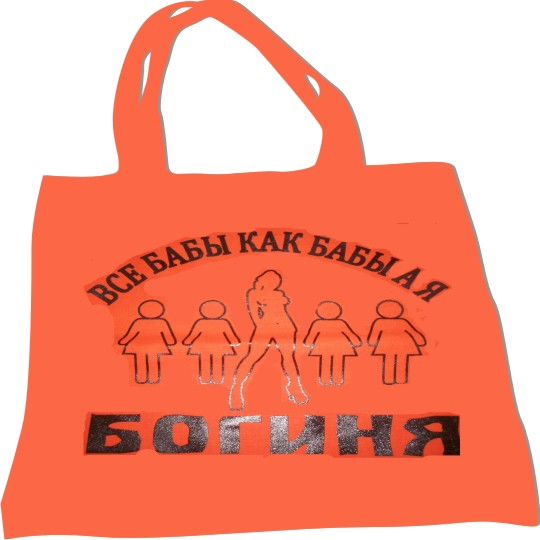 сумка Sumka_11