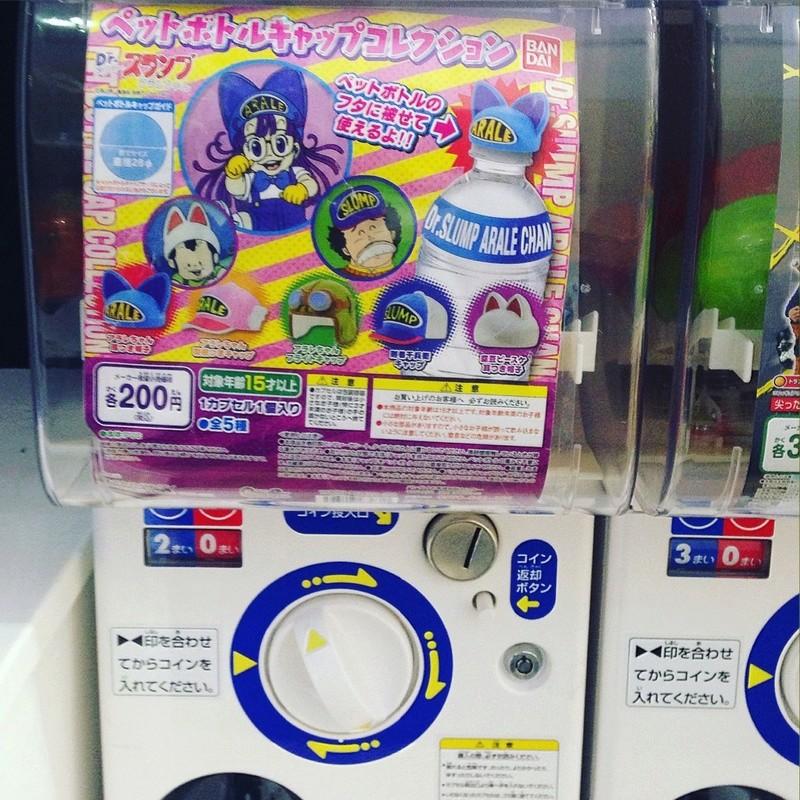 Así será la tecnología que Japón usará en los Olímpicos de Tokio 2020 910