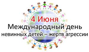 Праздник каждый день - Страница 12 Eei10