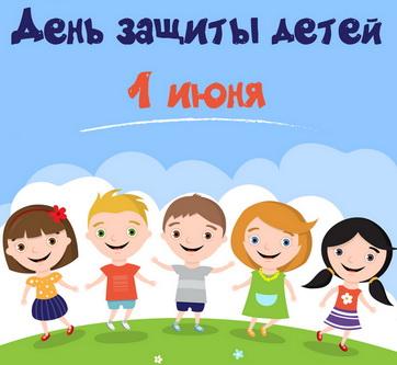 Праздник каждый день - Страница 12 Eza11