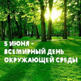 Праздник каждый день - Страница 12 Yoooi10