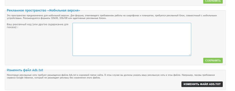 Представляем Пакеты услуг Forum2x2 : новый способ развития форума Monet_10