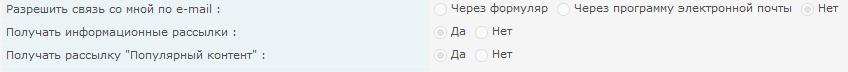 Не работают кнопки в профиле Screen14
