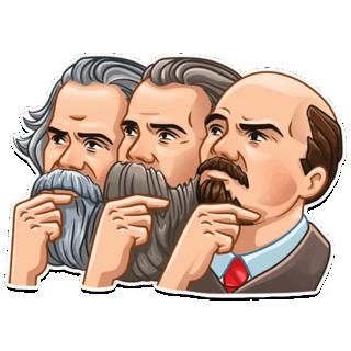 Леваки и прочие