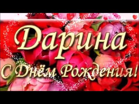 ВОСТОЧНО-ЕВРОПЕЙСКАЯ ОВЧАРКА ВЕОЛАР ДАРИНА - Страница 6 32169f10