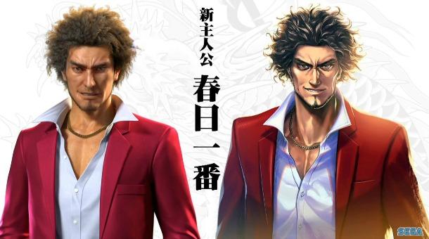 Shin Ryu ga Gotoku (UPDATE: Subforum exists now!) Kazuga10