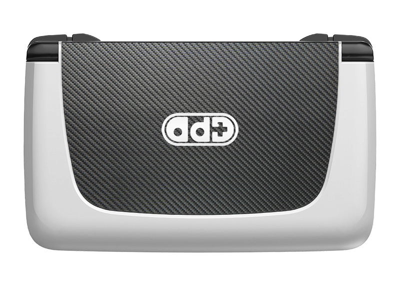 Giveaway: GPD WIN 2 cover plate design contest 110