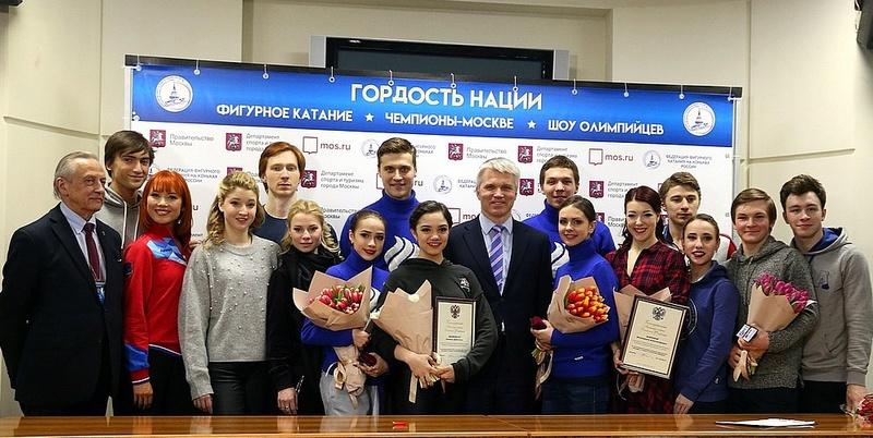 Евгения Тарасова - Владимир Морозов-2 - Страница 5 5d9efa12
