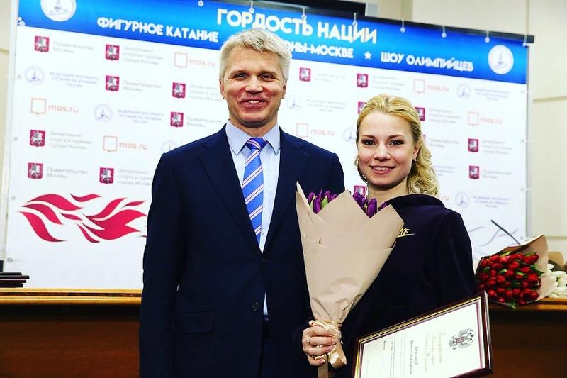 Евгения Тарасова - Владимир Морозов-2 - Страница 5 Qv5ujy12