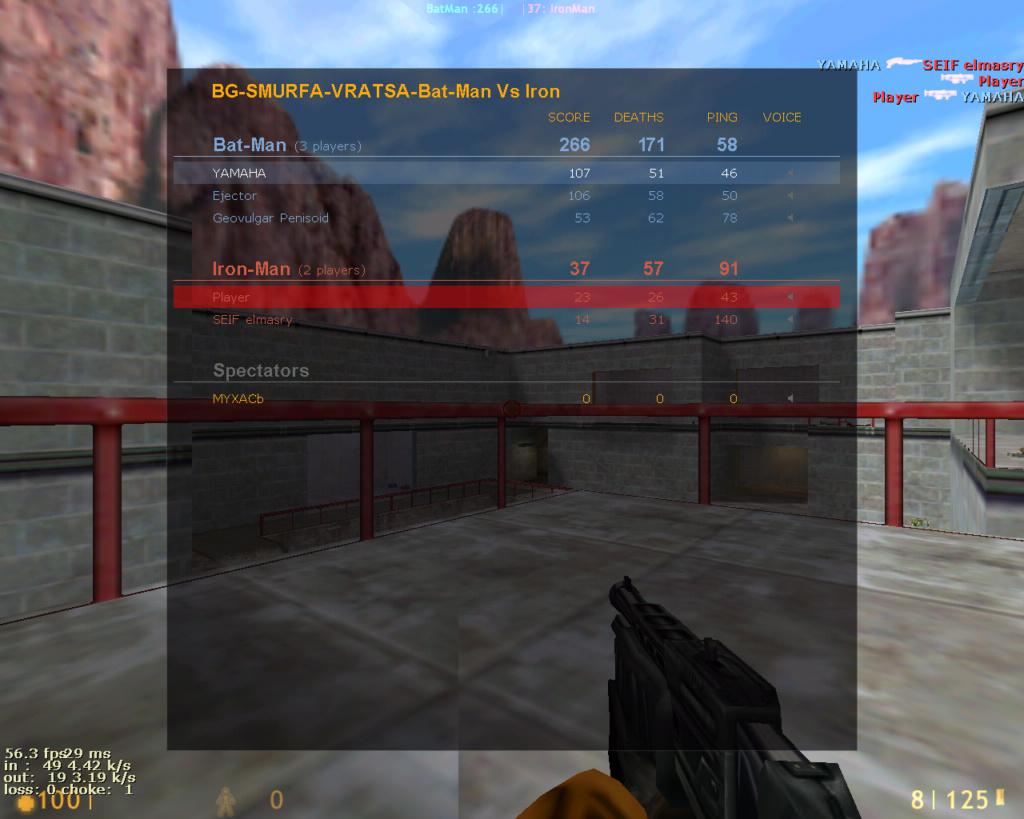 Най-Добър резултат на Half-Life - Page 9 12312311