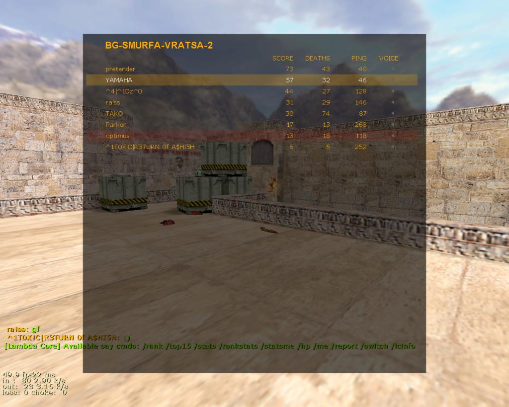 Най-Добър резултат на Half-Life - Page 12 12316