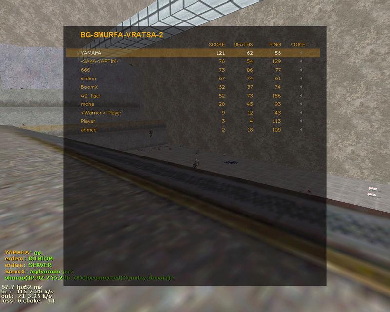 Най-Добър резултат на Half-Life - Page 8 200010