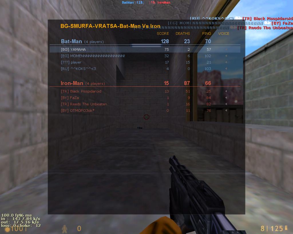 Най-Добър резултат на Half-Life - Page 11 Adsa10