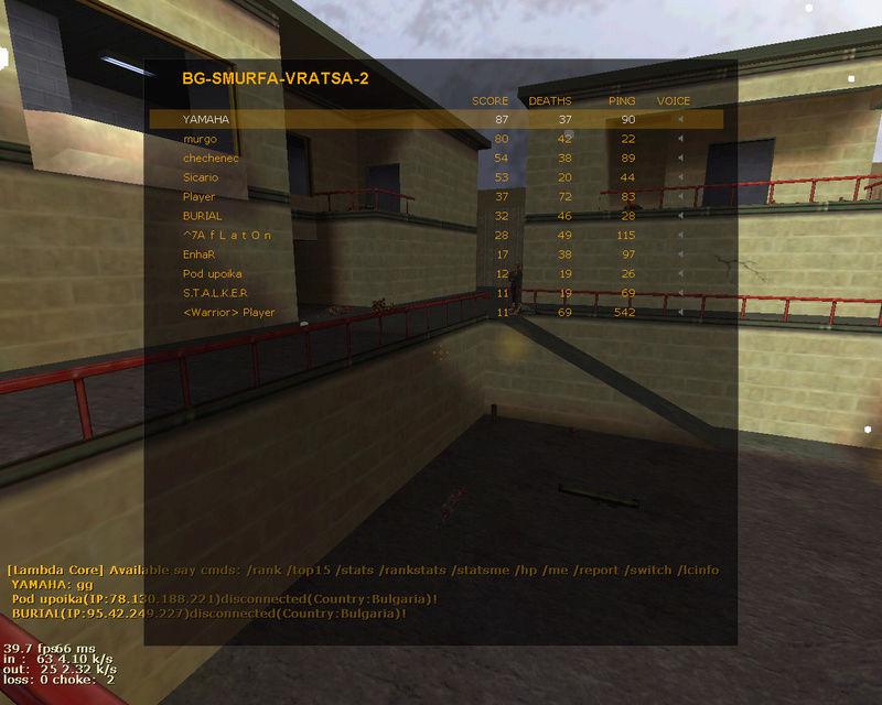 Най-Добър резултат на Half-Life - Page 7 Ie_ae11