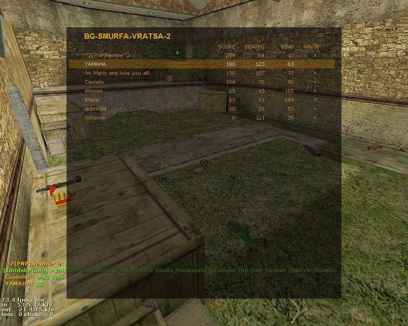 Най-Добър резултат на Half-Life - Page 8 Ie_ae13