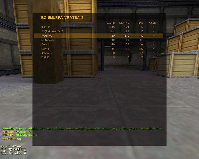 Най-Добър резултат на Half-Life - Page 8 Ie_ae14