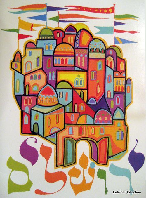 Ciudades del mundo (A a la Z) Jerusa10