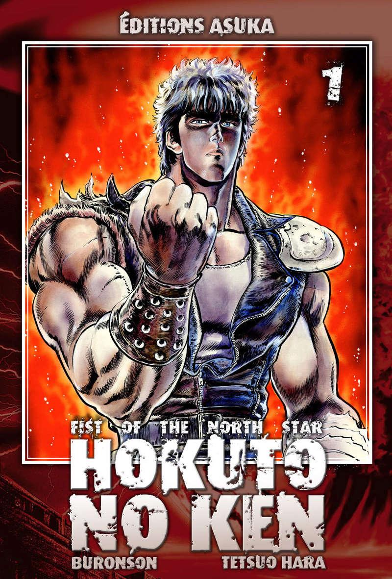 [MANGA/ANIME] Hokuto no Ken Hokuto20