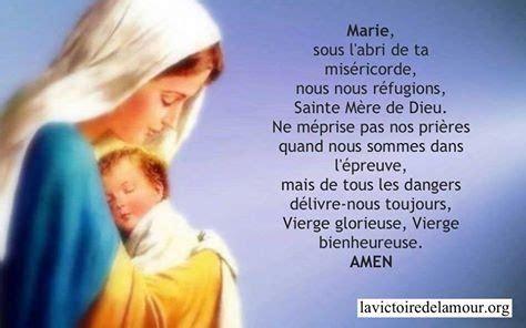 Mois de Mai - Mois de Marie - Prières à Marie Marie310