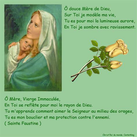 Mois de Mai - Mois de Marie - Prières à Marie Marie410