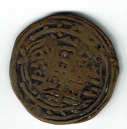 Moneda para identificar. 1a10