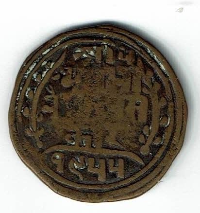 Moneda para identificar. 1b10