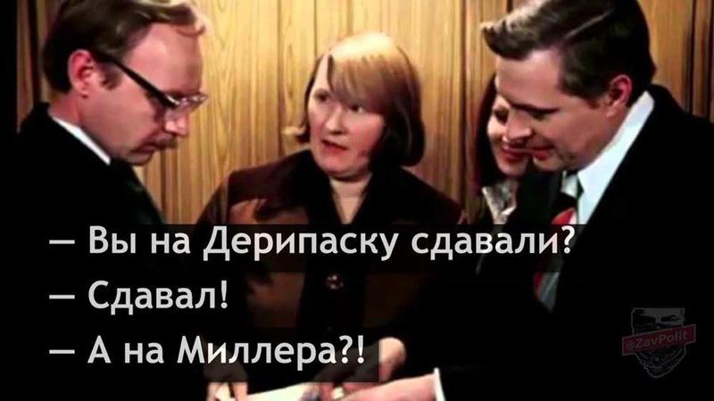 """Как """"плохо"""" жилось в СССР 30226410"""