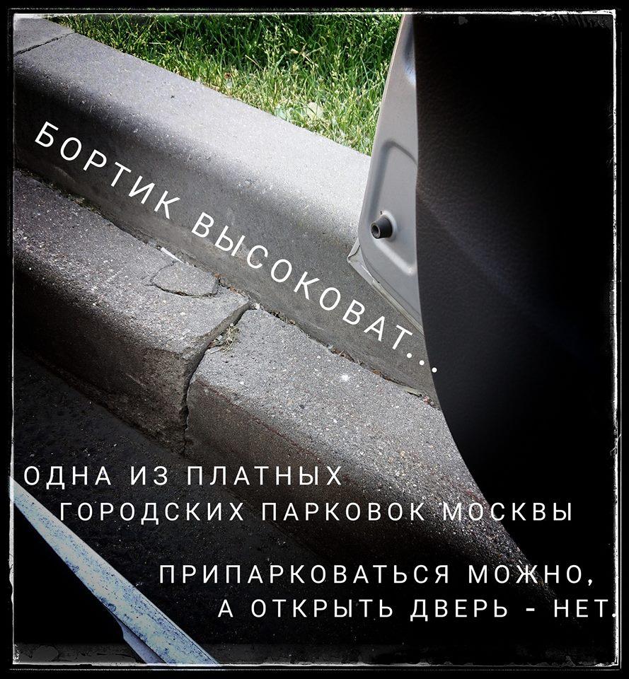 Превратим наши города в гетто! - Страница 4 34301610