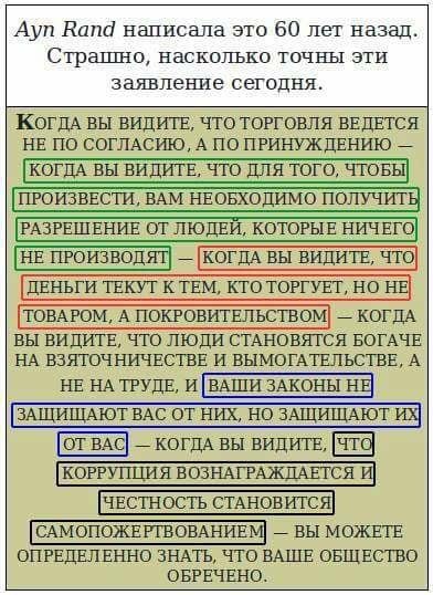 ВНЕШНЯЯ  ПОЛИТИКА - Страница 7 Idz_oz10