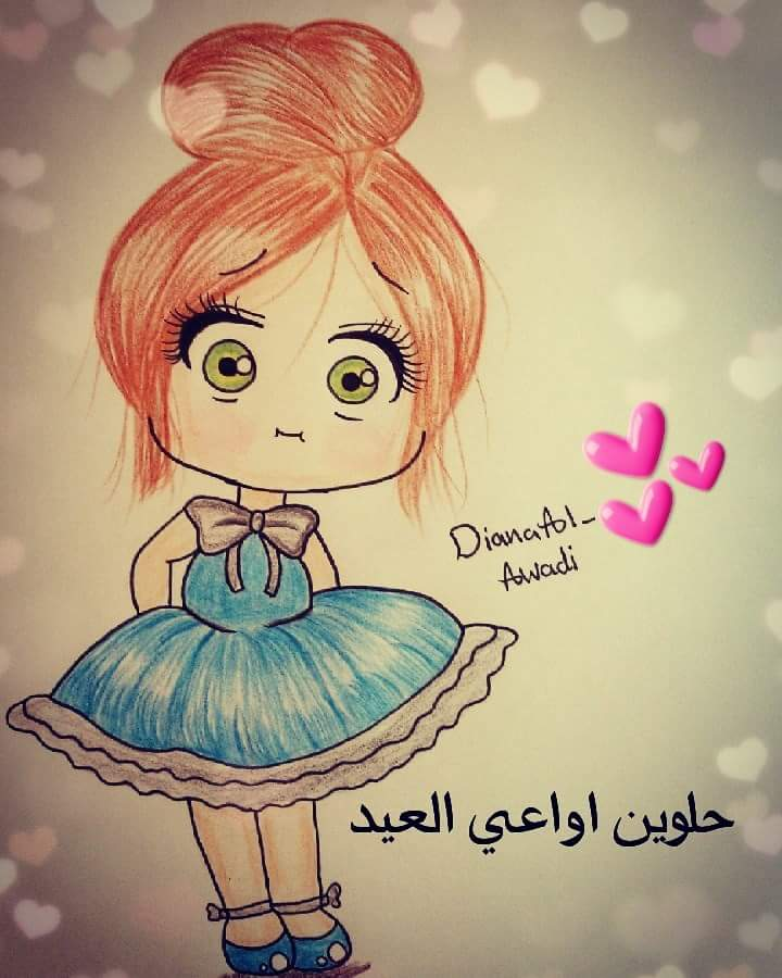 Diana al awadi drawing Fb_img25