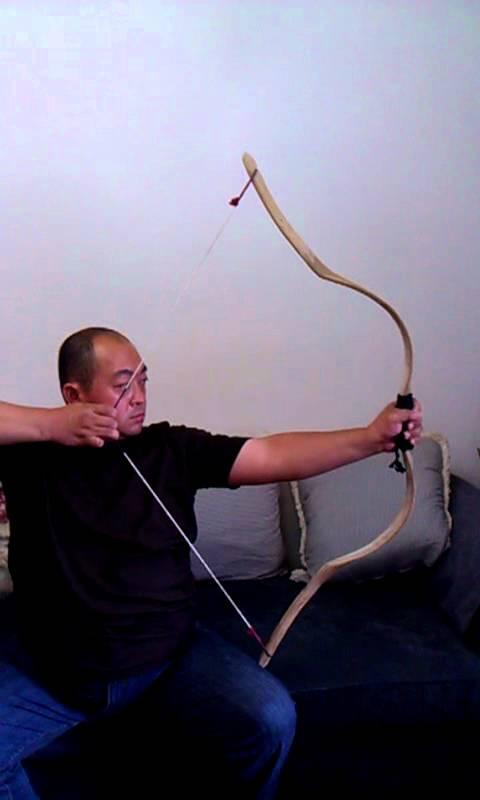 Arco chino de cuero. Maxres10
