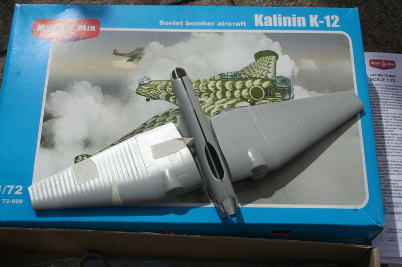 Kalinin K-12  Img_2937