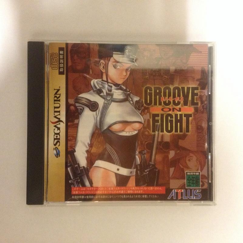 [VDS] GROOVE ON FIGHT SATURN JAP + jeux VFighter jap.  Img_0010