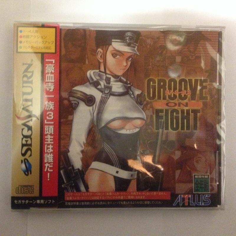 [VDS] GROOVE ON FIGHT SATURN JAP + jeux VFighter jap.  Img_0011