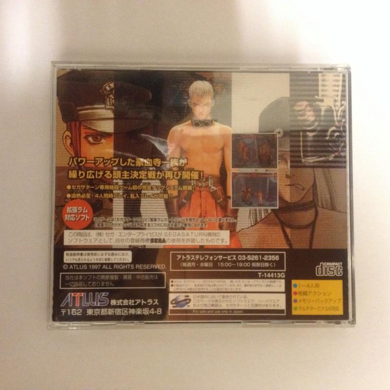 [VDS] GROOVE ON FIGHT SATURN JAP + jeux VFighter jap.  Img_0012