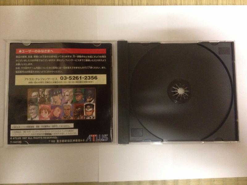 [VDS] GROOVE ON FIGHT SATURN JAP + jeux VFighter jap.  Img_0013