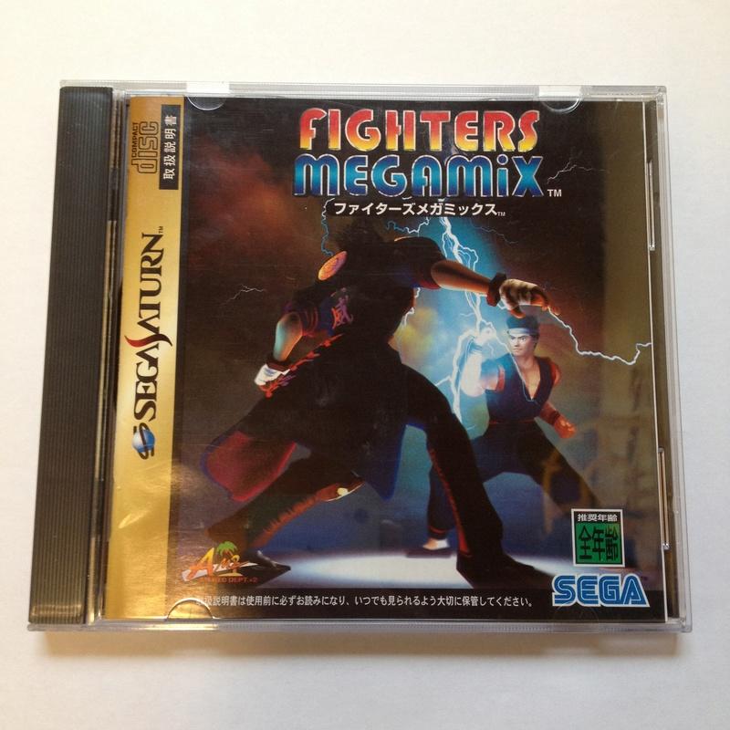 [VDS] GROOVE ON FIGHT SATURN JAP + jeux VFighter jap.  Img_0110