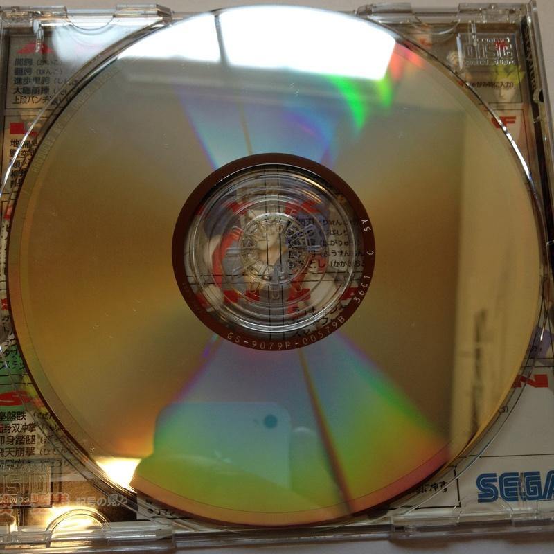 [VDS] GROOVE ON FIGHT SATURN JAP + jeux VFighter jap.  Img_0114