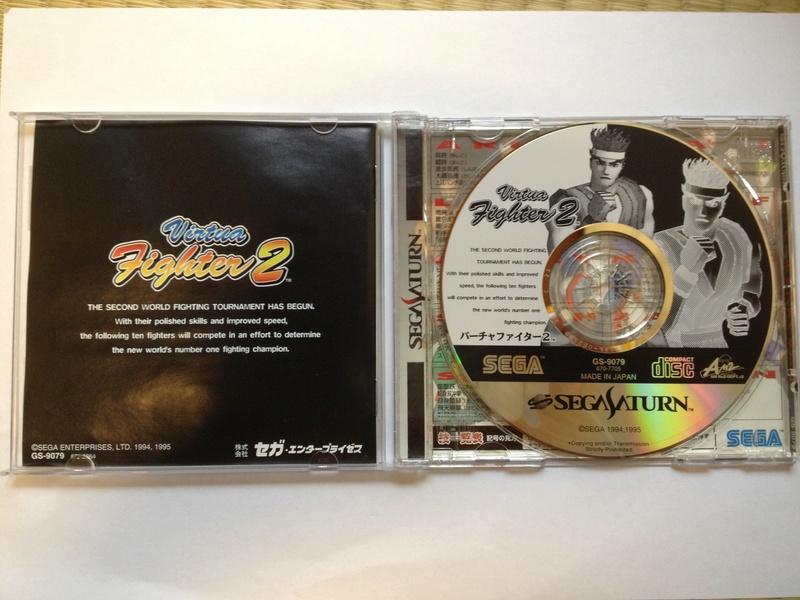[VDS] GROOVE ON FIGHT SATURN JAP + jeux VFighter jap.  Img_0116