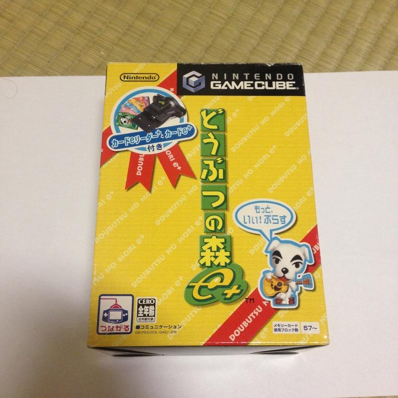 [VDS] Dobutsu no Mori GC (Animal Crossing Jap) pack E-Reader (set cartes NEUF) Img_0210