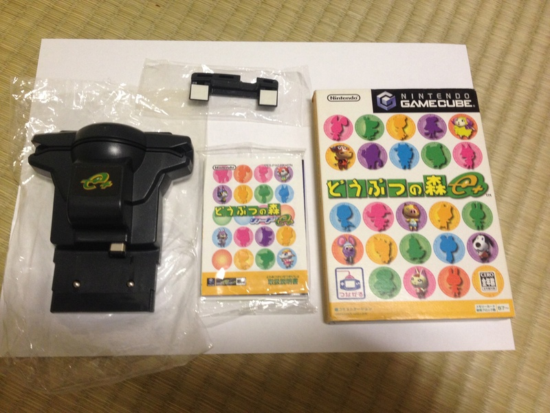 [VDS] Dobutsu no Mori GC (Animal Crossing Jap) pack E-Reader (set cartes NEUF) Img_0211