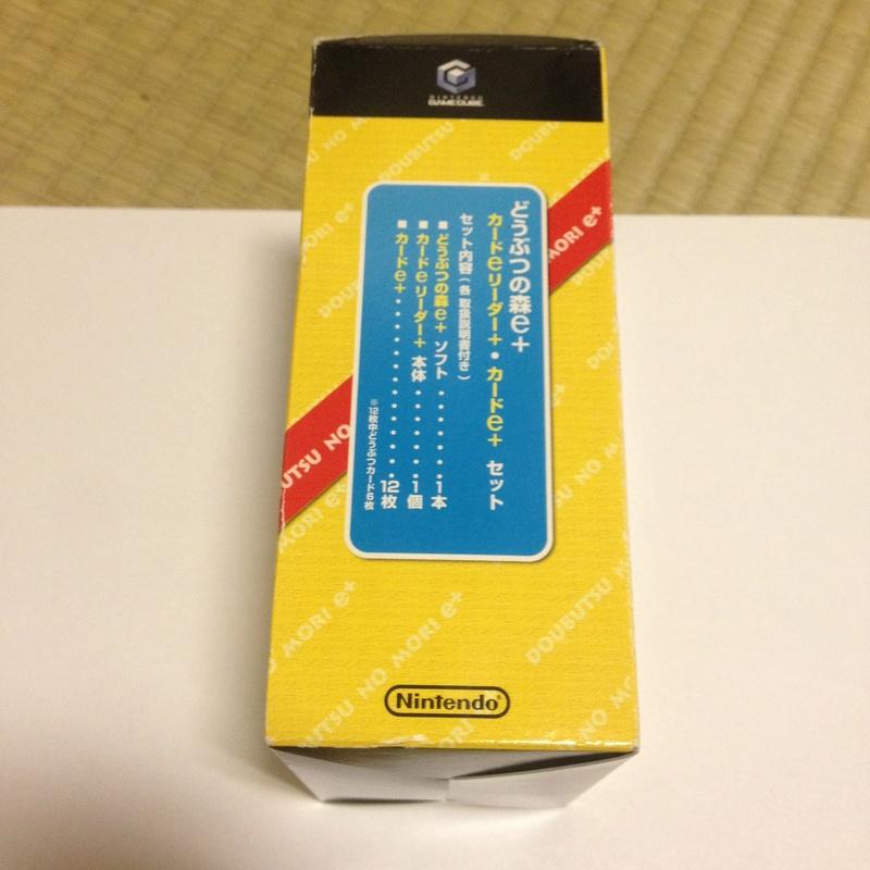 [VDS] Dobutsu no Mori GC (Animal Crossing Jap) pack E-Reader (set cartes NEUF) Img_0212