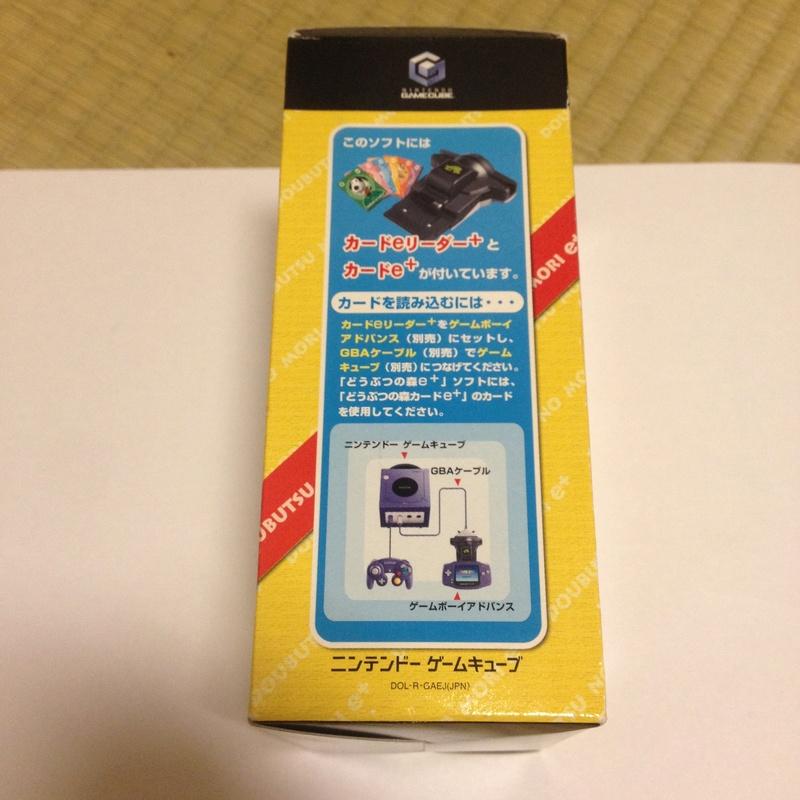 [VDS] Dobutsu no Mori GC (Animal Crossing Jap) pack E-Reader (set cartes NEUF) Img_0213